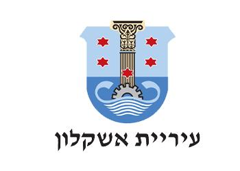 אשקלון לוגו