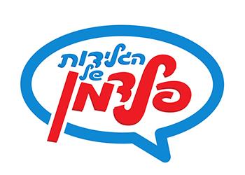 פלדמן לוגו