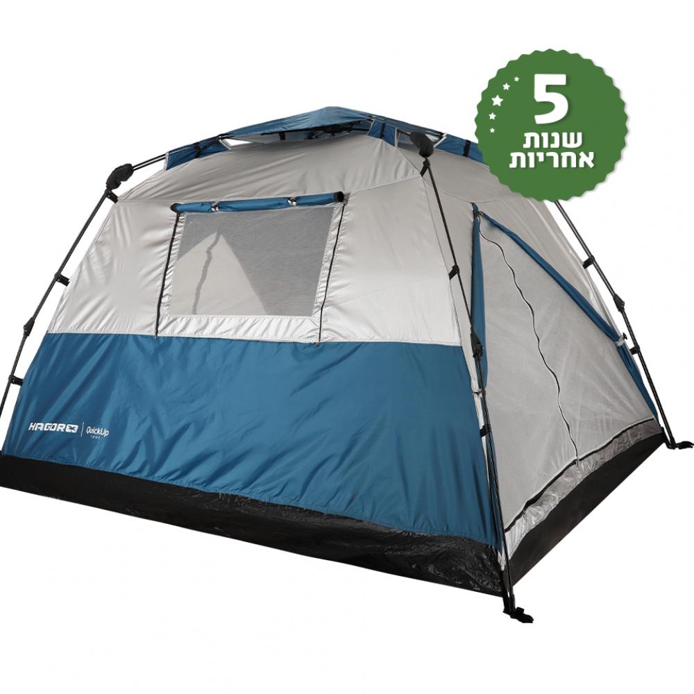 אוהל קוויק-אפ 4